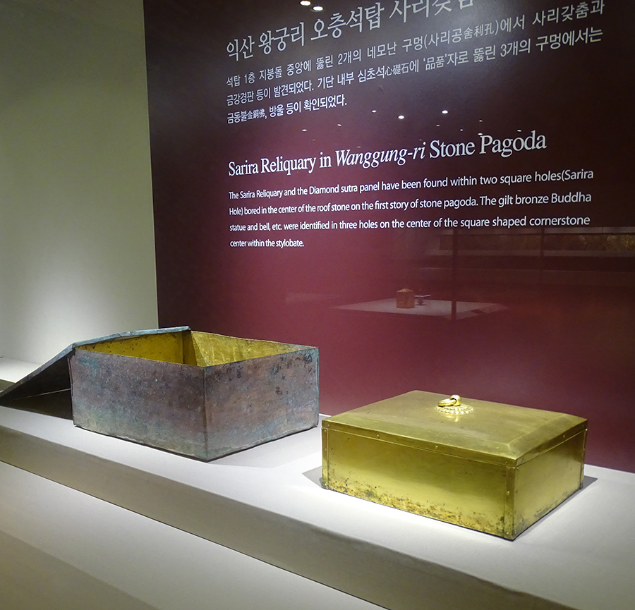 wanggungri_exhibit_07.jpg