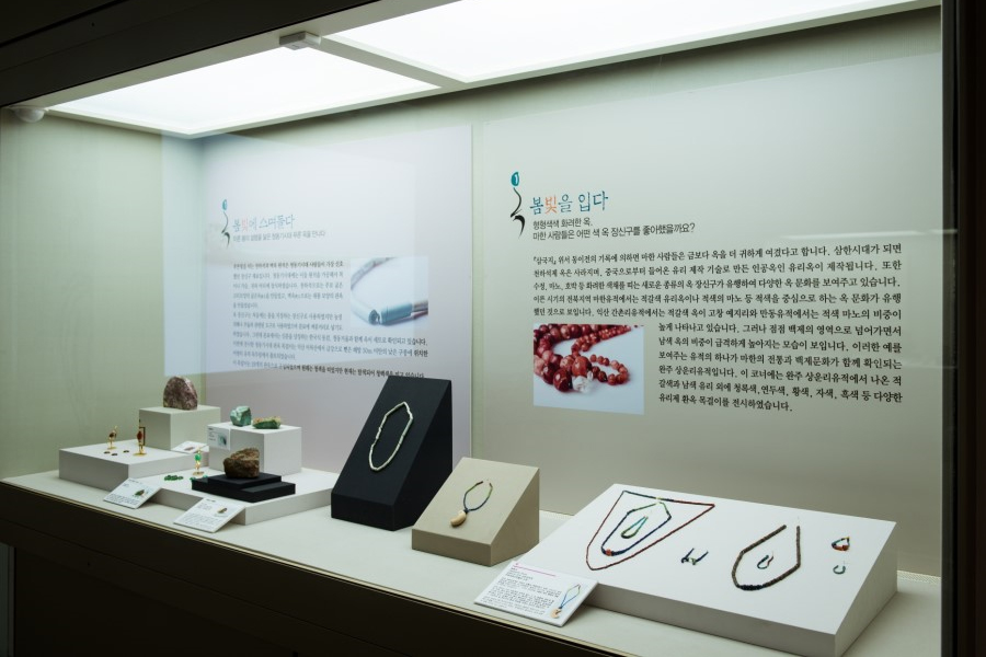 mahan_exhibit_05.jpg