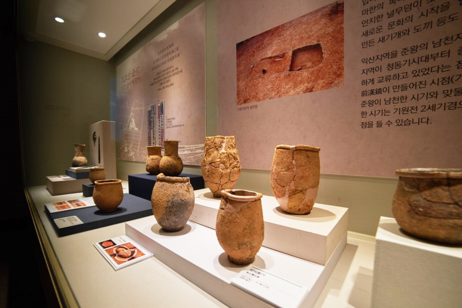 mahan_exhibit_02.jpg